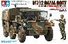 アメリカ M792 ガマゴート 野戦救急車