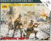 ルーマニア歩兵 1939-1945
