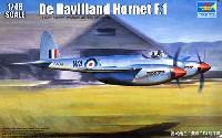 トランペッター1/48 エアクラフト プラモデルデ・ハビランド ホーネット F.1