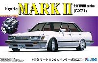 トヨタ マーク 2 2.0 ツインターボ (GX71)