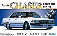 トヨタ チェイサー 2.0 ツインターボ (GX71)