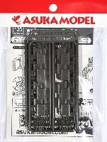 アスカモデル1/35 プラスチックモデルキットイギリス ジェリカンセット