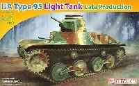 日本帝国陸軍 九五式軽戦車ハ号 (後期型)
