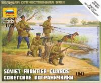 ズベズダART OF TACTICソビエト 国境警備兵 1941