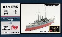 日本海軍 戦艦 富士