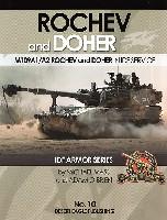 イスラエル陸軍 M109A1/A2 自走砲 ロチェフ & ドーハー