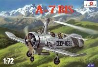 Aモデル1/72 ミリタリー プラスチックモデルキットカモフ A-7bis オートジャイロ 1938年