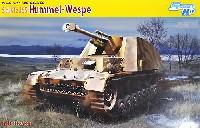 ドイツ Sd.Kfz.165 フンメル-ヴェスペ