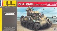 M4A2 シャーマン