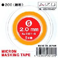 2.0mm幅 マスキングテープ