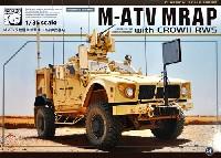 パンダホビー1/35 CLASSICAL SCALE SERIESM-ATV MARP w/クロウズ 2 遠隔操作銃塔付き