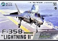 キティホーク1/48 ミリタリーエアクラフト プラモデルF-35B ライトニング 2 (Ver.2.0)