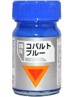 ガイアノーツダグラムカラーコバルトブルー (光沢)
