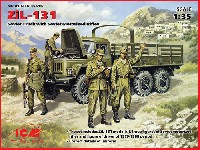 ICM1/35 ミリタリービークル・フィギュアソビエト ZiL-131 カーゴトラック w/自動車化狙撃兵