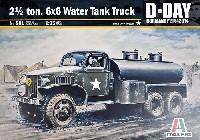 アメリカ 2 1/2トン 6×6 ウォータータンクトラック