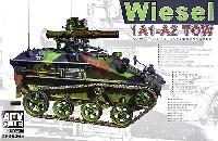 AFV CLUB1/35 AFV シリーズヴィーゼル 1A1-A2 TOWミサイル搭載型