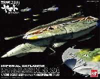 バンダイ宇宙戦艦ヤマト 2199帝星ガトランティス ナスカ級打撃型航宙母艦 キスカ