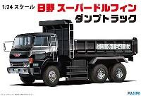 フジミ1/24 トラック シリーズ日野 スーパードルフィン ダンプトラック