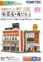 トミーテック建物コレクション (ジオコレ)喫茶店・角ビル 2