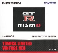 ニッサン GT-R NISMO (白)