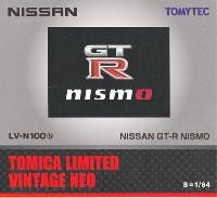 ニッサン GT-R NISMO (銀)