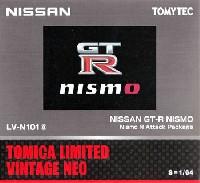 ニッサン GT-R NISMO NISMO N Attack Package (グレー)