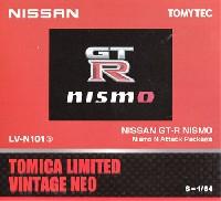 ニッサン GT-R NISMO NISMO N Attack Package (赤)