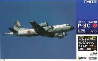 トミーテック技MIX海上自衛隊 P-3C オライオン 第1航空隊 (鹿屋基地)