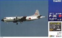 トミーテック技MIX海上自衛隊 P-3C オライオン 第203教育航空隊 (下総基地)