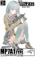 MP7A1タイプ