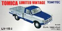 ダットサン 1200 トラック (ヤマシン醤油)