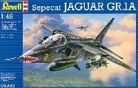 レベル1/48 飛行機モデルジャギュア GR.1A