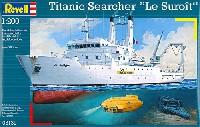 レベルShips(艦船関係モデル)タイタニック調査船 Le Suroit