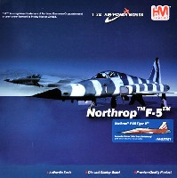 F-5E タイガー 2 パトルイユ スイス 50周年記念