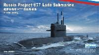 ドリームモデル1/700 艦船モデルロシア海軍 ラーダ級 潜水艦