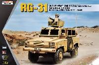 キネティック1/35 AFVキットRG-31 Mk.3 装輪式兵員輸送車 (アメリカ陸軍)