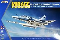 キネティック1/48 エアクラフト プラモデルミラージュ 2000C (フランス空軍 マルチロールファイター)