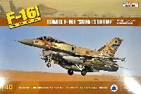キネティック1/48 エアクラフト プラモデルF-16I スーファ 複座戦闘攻撃機