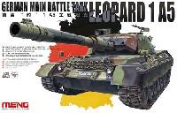 MENG-MODEL1/35 ティラノサウルス シリーズドイツ 主力戦車 レオパルト 1A5