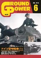 ガリレオ出版月刊 グランドパワーグランドパワー 2015年6月号