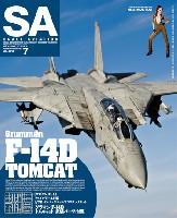 大日本絵画Scale Aviationスケール アヴィエーション 2015年7月号 (F-14D トムキャット 武装パーツ付属)