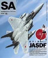 大日本絵画Scale Aviationスケール アヴィエーション 2015年11月号
