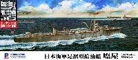 日本海軍 足摺型給油艦 塩屋 (エッチングパーツ付)