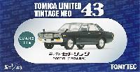 トミーテックトミカリミテッド ヴィンテージ ネオ 43ニッサン セドリック 2000GL (1974年式) (黒)
