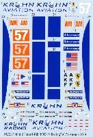 MZデカールミニッツレーサー対応 オリジナルデカールフェラーリ 458 KROHN Racing #57 ル・マン 2014