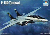 F-14D トムキャット