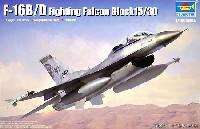 F-16B/D ファイティングファルコン Block 15/30