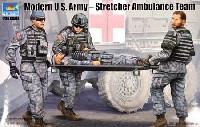 トランペッター1/35 AFVシリーズアメリカ陸軍 現用歩兵 野戦救急