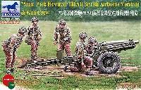 ブロンコモデル1/35 AFVモデルイギリス 75mm パックハウザー M1A1 & イギリス軍 降下砲兵