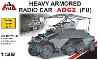 アーゼナル1/35 AFVドイツ オーストロ ダイムラー ADGZ 無線指揮型